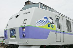 JR北海道「ヌプリ号」